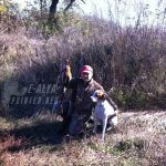 осеняя охота фазан дичь-min